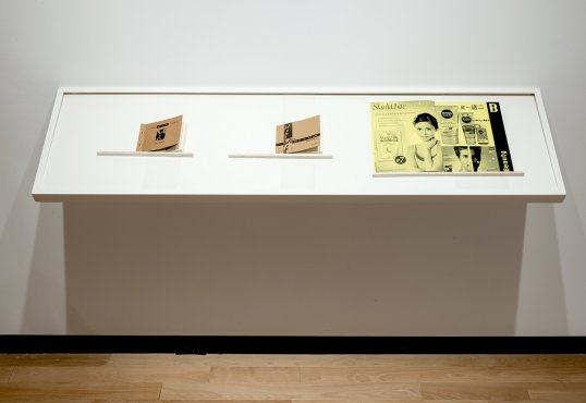 Far and Near: the Distance(s) between Us Exhibition