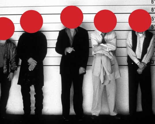 Still from the movie The Usual Suspects